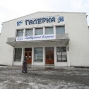 К 300-летию город получит обновленный театр