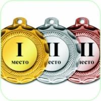 Предназначение и технологии производства медалей