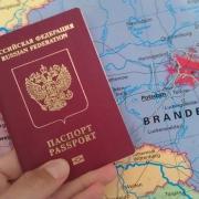 В Омске откроется мультивизовый центр