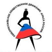 """В Омске пройдет финал конкурса """"Краса России"""""""