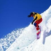 В Омске строят сноуборд-парк