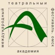 Международный театральный фестиваль посвятят Достоевскому