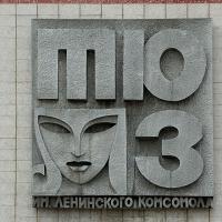 В Омском театре покажут фотоспектакль