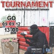 Большой пейнтбольный турнир