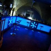 В Омске закрылся DJ-клуб и открывается новая кофейня