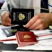 Шенгенская виза станет доступнее для сибиряков