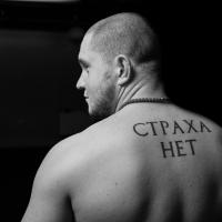 """Омские мужчины поучаствуют в """"Спарте"""""""
