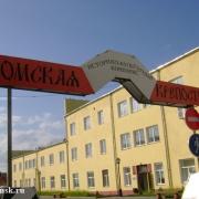 Омская крепость готовит программу выходного дня