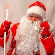 Дед Мороз теперь доступен по телефону