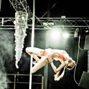 Омичей ждет pole dance show
