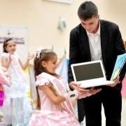 В Омске выбрали юную принцессу