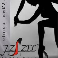 Омская студия танца на пилоне Dance Hall Azazel