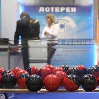Возможности участия во всероссийских государственных лотереях